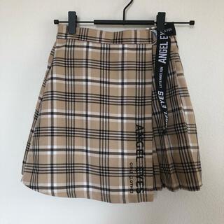 スカート 150㎝