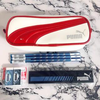 プーマ(PUMA)のPUMA ステーショナリーセット(ペンケース/筆箱)