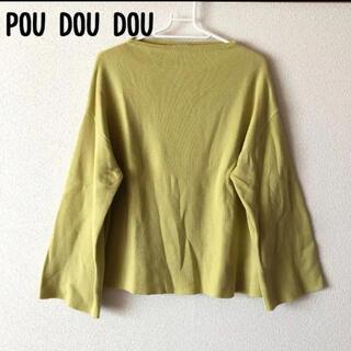 プードゥドゥ(POU DOU DOU)のPOU DOU DOU ニット セーター カットソー トップス M 美品(ニット/セーター)