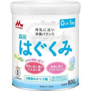 モリナガニュウギョウ(森永乳業)のはぐくみ 6缶(その他)