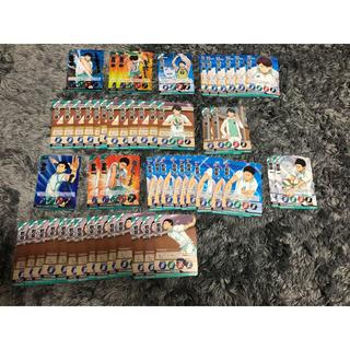 タカラトミー(Takara Tomy)のハイキュー!! バボカ  青葉城西 青城(カード)