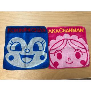 アンパンマン(アンパンマン)のハンカチ(アカチャンマン/コキンちゃん)(タオル)