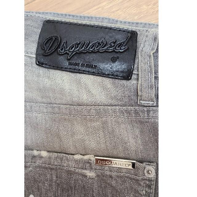 DSQUARED2(ディースクエアード)のDsquared2 デニム メンズのパンツ(デニム/ジーンズ)の商品写真