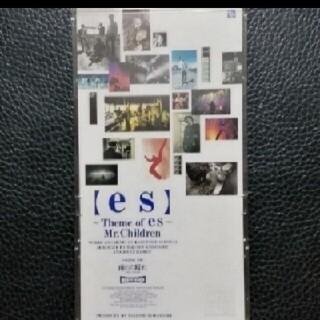 【送料無料】8cm CD ♪Mr.Children♪【es】♪(ポップス/ロック(邦楽))