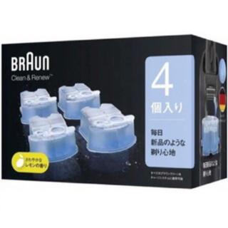 ブラウン(BRAUN)のブラウン 専用 洗浄液 カートリッジ 4個入り(メンズシェーバー)