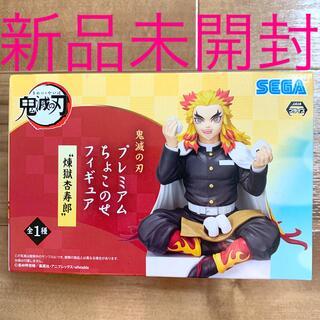SEGA - 鬼滅の刃 プレミアムちょこのせフィギュア 煉獄杏寿郎