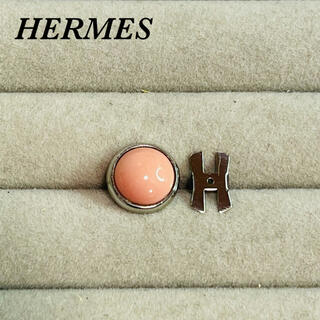 Hermes - 美品!エルメス エクリプス ピアス 片耳 ピンク