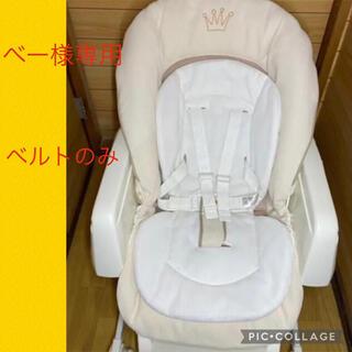 コンビ(combi)のべー様専用(その他)