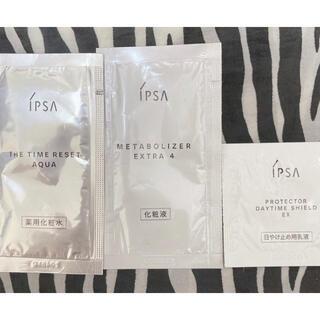 イプサ(IPSA)のイプサiPSA医薬部外品薬用化粧水AQUAエクストラ4医薬部外品化粧液日焼け止め(サンプル/トライアルキット)