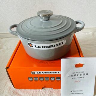 LE CREUSET - 【新品】ル・クルーゼ ココットロンド 18cm