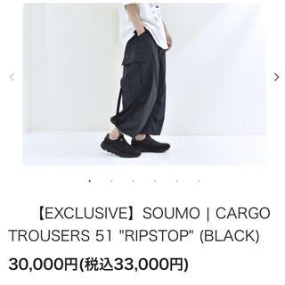 コモリ(COMOLI)のSOUMO CARGO TROUSERS 51 RIPSTOP (BLACK)(ワークパンツ/カーゴパンツ)