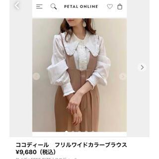 COCO DEAL - ココディール フリルワイドカラーブラウス ¥9,680(税込)