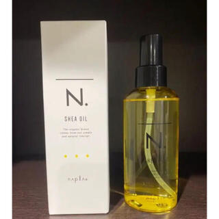 NAPUR - N. シアオイル  新品
