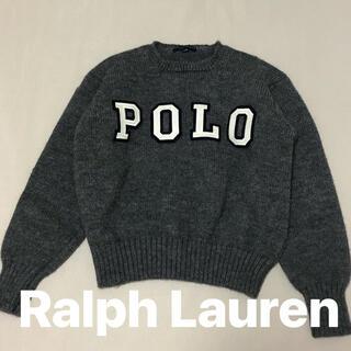ポロラルフローレン(POLO RALPH LAUREN)のラルフローレン POLO 長袖 ニット セーター  美品 150(ニット)