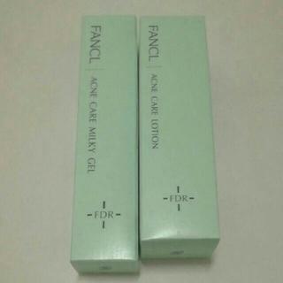 FANCL - ファンケル アクネケア 化粧水 乳液