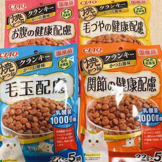 猫 キャットフード 4袋セット☆数量限定★