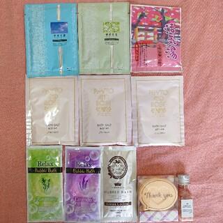 シセイドウ(SHISEIDO (資生堂))の【新品未使用】入浴剤 11個セット(入浴剤/バスソルト)