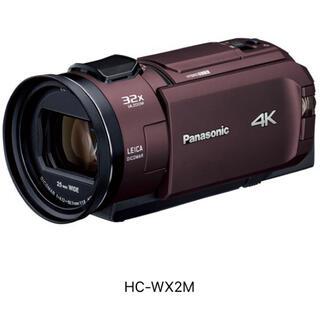 Panasonic -  パナソニック ビデオカメラ HC-WX2M-T [ブラウン] 長期保証五年付き