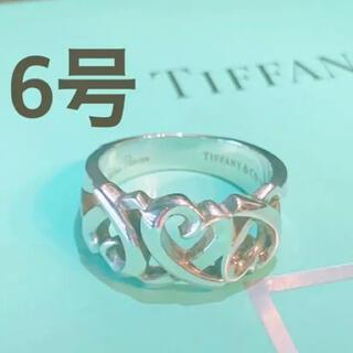 Tiffany & Co. - Tiffany トリプルラビングハート