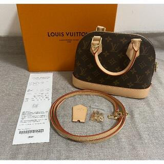 LOUIS VUITTON - ルイヴィトン アルマBB 超美品!!