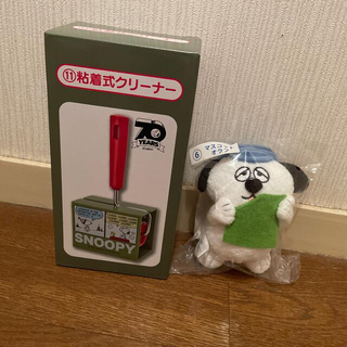 SNOOPY - スヌーピーくじ2点セット