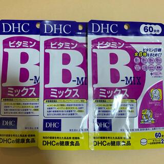 ディーエイチシー(DHC)のDHC ビタミンBミックス 60日分×3袋  180日分(ビタミン)