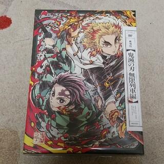 集英社 - 劇場版「鬼滅の刃」無限列車編(完全生産限定版) DVD