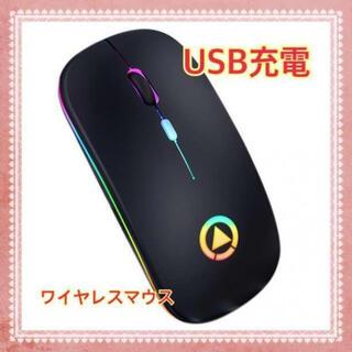 ワイヤレス マウス 無線 静音 超軽量 USB 薄型 ブラック