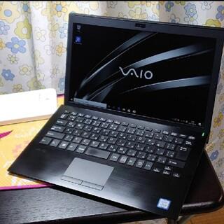 バイオ(VAIO)の軽量モバイル!VAIO proPG!ノートパソコン i5 office(ノートPC)