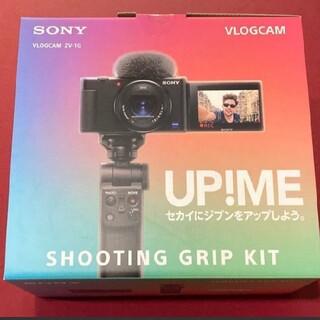 SONY - 【おまけ付き】ソニー VLOGCAM ZV-1G SHOOTING GRIP K