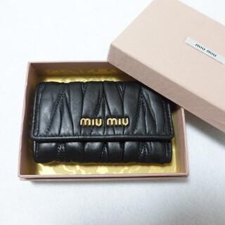 miumiu - miu miu ミュウミュウ キーケース6連 マテラッセ 黒