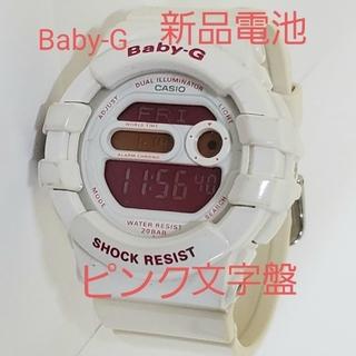 ベビージー(Baby-G)のCASIO baby-G 新品電池 ホワイト ピンク 文字盤 ベビーG カシオ(腕時計)