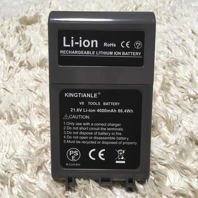 Dyson(ダイソン)のダイソン V8 バッテリー4000mAh大容量互換Dyson V8掃除機用 スマホ/家電/カメラの生活家電(掃除機)の商品写真