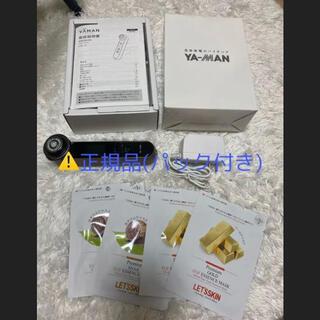 YA-MAN - ⚠️未使用 最安値  RF Beaute フォトPLUS 美顔器