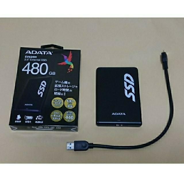 ADATA 外付けSSD SV620H 480GB スマホ/家電/カメラのPC/タブレット(PC周辺機器)の商品写真