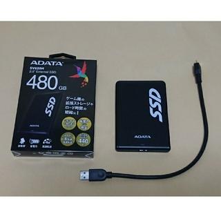 ADATA 外付けSSD SV620H 480GB
