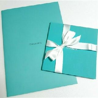 ティファニー(Tiffany & Co.)のティファニー 婚姻届 (令和表記) フォトフレーム セット(印刷物)
