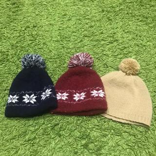 ムジルシリョウヒン(MUJI (無印良品))の無印良品 のびのび帽子・ニット帽 3点セット(帽子)