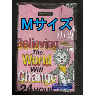 ジャニーズ(Johnny's)の【未使用未開封】24時間テレビ 2021年 チャリTシャツ ピンク M(Tシャツ(半袖/袖なし))