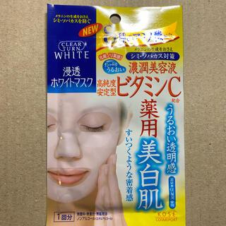 コーセー クリアターン ホワイト マスク ビタミンC 薬用美白肌 1枚(パック/フェイスマスク)