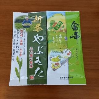 【賞味期限切れ】緑茶(煎茶) お茶葉 100g 2袋 お茶の清香園 熊本県