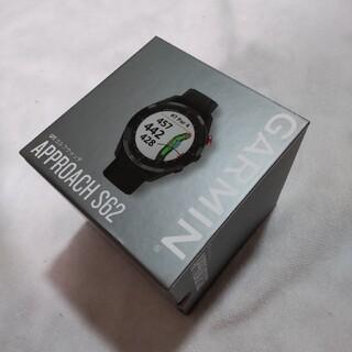 ガーミン(GARMIN)の【新品未使用】ガーミン ゴルフナビ 腕時計タイプ アプローチS62 Black(その他)