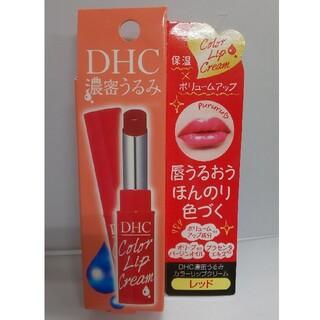 DHC - DHC 濃密うるみカラーリップクリーム レッド(1.5g)