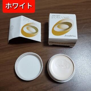 SHISEIDO (資生堂) - スポッツカバー ファウンデイション C1 ホワイト