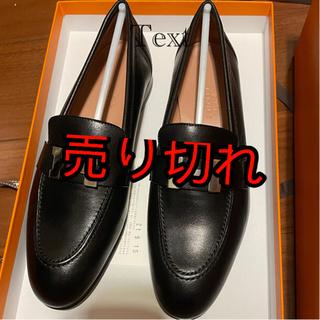 エルメス(Hermes)の新品 エルメス モカシン パリ(ローファー/革靴)