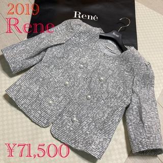 René - 極美品 2019 Rene パールボレロジャケット 36