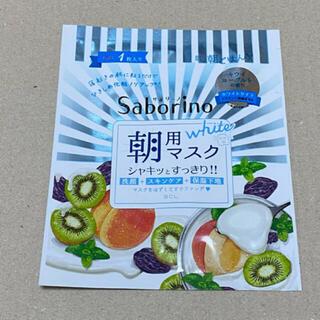 サボリーノ   朝用シートマスク     キウイヨーグルトの香り  1枚 (パック/フェイスマスク)