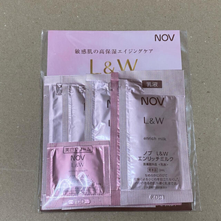 ノブ(NOV)のノブ   L&Wシリーズ 6種 サンプル  商品のみのお届け予定です(化粧水/ローション)