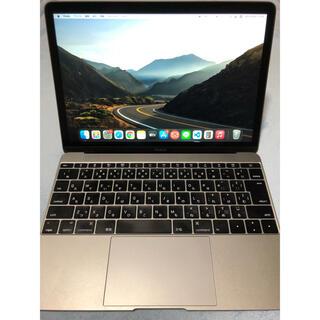 Apple - MacBook 12インチ メモリ:8GB SSD:500GB 2015