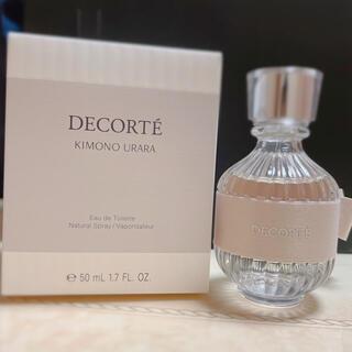 COSME DECORTE - コスメデコルテ キモノ ウララ オードトワレ 使用わずか 美品